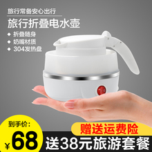 可折叠qd携式旅行热su你(小)型硅胶烧水壶压缩收纳开水壶