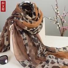 2020春款豹纹围巾冰丝超薄丝巾