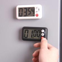 日本NqdH厨房烘焙ua醒器学生可爱电子闹钟秒表倒计时器