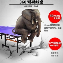 面板乒qd球台面台球yq球面板(小)乒乒台面室内家用标。