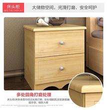 现代储qe床双的床实bf松木1.8米床单简约抽屉木床1.5米的家具大