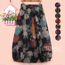 秋冬aqe灯笼花苞印pv裙女装棉麻半身裙子中长式松紧高腰亚麻
