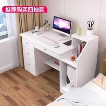 台子移qe电脑椅台式pv(小)学生电脑台套装(小)户型书桌宝宝桌稳固