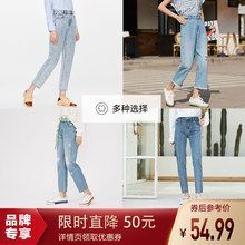 【门店qe货】森马女pv裤女2020春季新式复古时髦(小)锥长裤学生