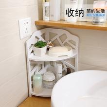 洗漱台qf物架洗手台ik收纳架卫生间浴室台面层架洗脸盆整理架