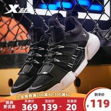 特步文化篮球鞋男2021