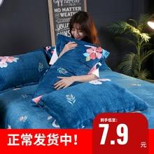 单个一qf装一对拍2jw枕头套48x74cm法兰绒单的毛绒枕芯套