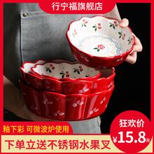 景德镇qf古手绘陶瓷kd拉碗酱料碗家用宝宝辅食碗水果碗