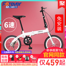 永久超qf便携成年女ww型20寸迷你单车可放车后备箱