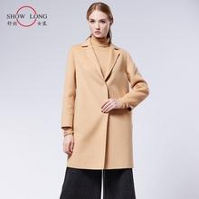 舒朗 qf装新式时尚qx面呢大衣女士羊毛呢子外套 DSF4H35