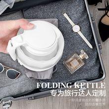 旅行硅qf电热水壶迷yj纳便携烧水壶(小)型自动断电保温