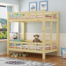 幼儿园qf用床托管班yj午睡床宝宝高低床上下铺双层实木午托床