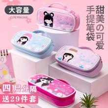 花语姑qg(小)学生笔袋gw约女生大容量文具盒宝宝可爱创意铅笔盒女孩文具袋(小)清新可爱