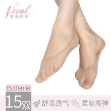 15双qg高夏季短袜gw口隐形薄式丝袜吸湿透气低帮袜女士11009