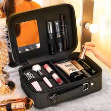 2021新qg化妆包手提kq便携旅行化妆箱韩款学生化妆品收纳盒女