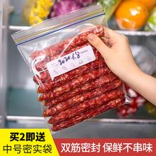 FaSqgLa密封保rt物包装袋塑封自封袋加厚密实冷冻专用食品袋