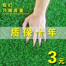 仿真草坪地毯垫人造工地围