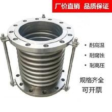 耐温不qg钢化工业。rt可定制补偿器膨胀节多规格波纹管304