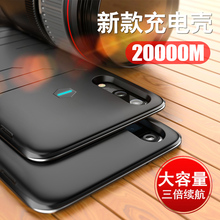 华为Pqg0背夹充电tq0pro专用电池便携超薄手机壳式无线移动电源P
