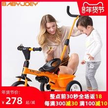 英国Bqgbyjoeww三轮车脚踏车宝宝1-3-5岁(小)孩自行童车溜娃神器