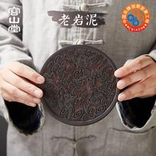 容山堂qg御 老岩泥ww茶杯垫壶杯托茶碟家用隔热垫配件
