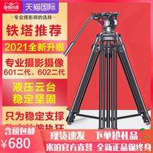 milqgboo米泊gfA二代专业摄影摄像机三脚架液压阻尼三角架视频移动滑轨摇臂