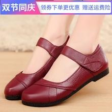 春式女qh真皮单鞋平h8鞋软底舒适老的鞋浅口圆头休闲平跟皮鞋