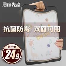 韩国菜qh家用抗菌防h8双面水果砧板案板辅食刀板纳米板