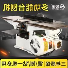 新式多qh能家用台式h8平刨台锯电锯刨床三合一