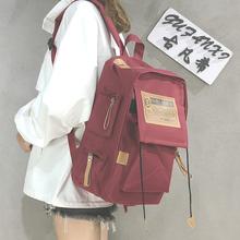 insqh双肩包女2h8新式韩款原宿ulzzang背包男学生情侣大容量书包