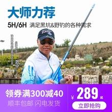 巧渔夫qh竿手竿超轻h89调五大台钓竿5H6h钓鱼竿碳素品牌黑坑竿