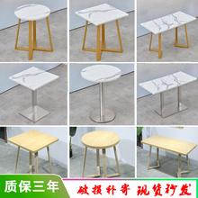咖啡厅qh椅组合奶茶h8(小)吃甜品店汉堡店快餐店餐饮(小)圆方桌