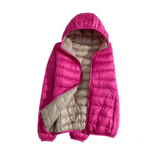 反季清qh超轻薄羽绒h8双面穿短式连帽大码女装便携两面穿外套