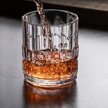 老宋的qh醺23点 h8欧式洋酒杯子威士忌酒杯香槟高脚杯