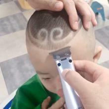嘉美油qh雕刻剃头发h8(小)推子专业刻痕光头神器自己家用