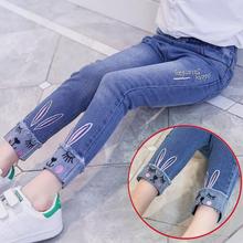 女童牛qh裤2020h8式韩款潮童装男童裤子薄中大童(小)脚裤3-10岁