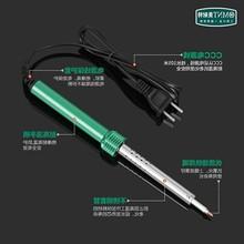 德国电qh铁恒温家用h8电子手机维修恒温电焊笔焊接工具