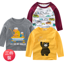 27kqhds秋季韩h8新式2020 男童长袖T恤宝宝上衣宝宝打底衫包邮
