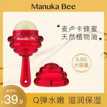(小)蜜坊qh棒糖蜂蜜润h8滋养补水修护淡纹口红打底学生孕妇