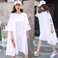 大码休qh女装简约斗h8连衣裙纯色超宽松长式白色短袖t恤裙夏