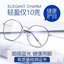 防蓝光qh镜近视男潮h8女平面平光镜眼睛框潮流无度数电脑护眼
