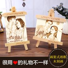 木刻画qh制照片男友h8年纪念日特别创意生日礼品惊喜刻字相框