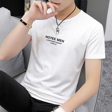 莫代尔冰丝光棉短袖t恤男