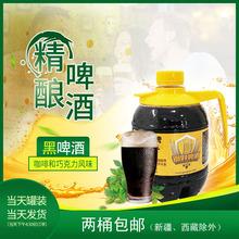 济南钢qh精酿原浆啤bl咖啡牛奶世涛黑啤1.5L桶装包邮生啤
