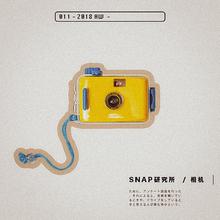 SNAPqh究所 复古tn片相机内置胶卷防水ins一次性相机创意礼物