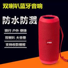 无线蓝牙音箱手qh重低音炮双tn携户外运动防水插卡迷你(小)音响