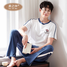男士睡qh短袖长裤纯vz服夏季全棉薄式男式居家服夏天休闲套装