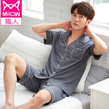 猫的莫qh尔睡衣男士vz式短袖短裤大码青中年开衫夏家居服套装