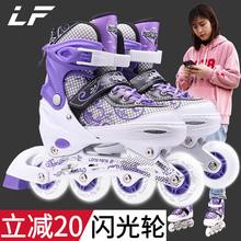 溜冰鞋qh童初学者成vz学生中大童单排轮滑冰旱冰鞋闪光可调节