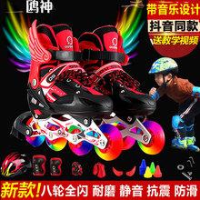 溜冰鞋qh童全套装男vz初学者(小)孩轮滑旱冰鞋3-5-6-8-10-12岁